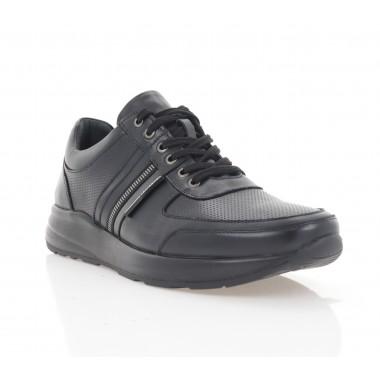 Кросівки чоловічі чорні, шкіра (5049-20 чн. Шк) Roma style
