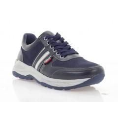 Кросівки підліткові сині, нубук/шкіра (5049 П сн. Шк) Roma style