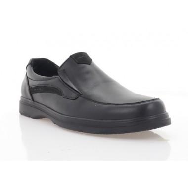 Туфлі чоловічі чорні, шкіра (5083 чн. Шк) Roma style