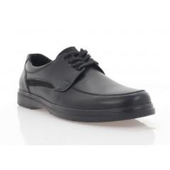 Туфлі чоловічі чорні, шкіра (5084 чн. Шк) Roma style